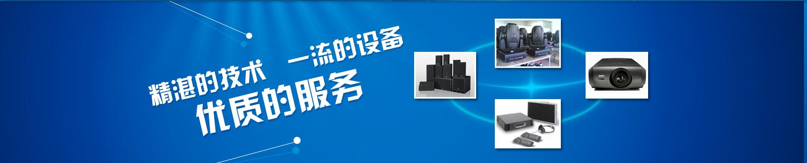 亚洲城备用网址,www.yzc88.cc,ca88亚洲城娱乐最新备用网址下载_广州LED租赁