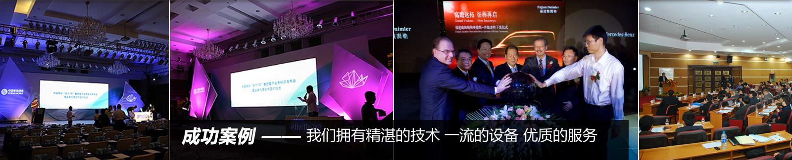 ca88亚洲城娱乐最新备用网址下载_广州亚洲城备用网址租赁